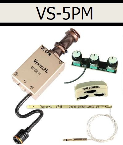 VS5PM - 2 Wege Pickup System